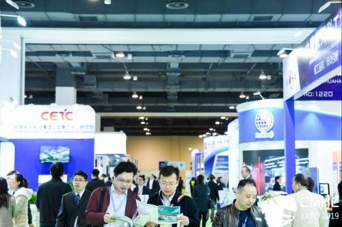 2020年度气象科技盛会将于8月19-21日上海跨国采购会展中心举行